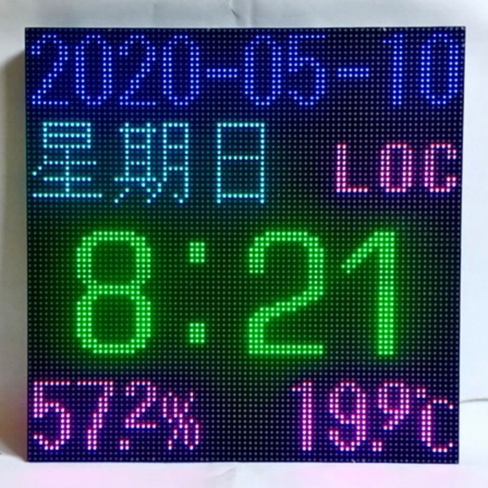 Full Color LED Display P2 Module 128*128mm Indoor RBG HD SMD1515 Monitoring Room Screen Panel 64x64 Pixels