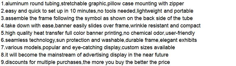 10ftX20ft Tradeshow Booth Size Straight Portable Tension Fabric Backwall Display Stand With Advertising Printed Banner(Optional)