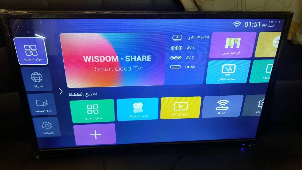 22 24 26'' 27'' 28'' inch android OS smart wifi TV internet IPTV LED television TV