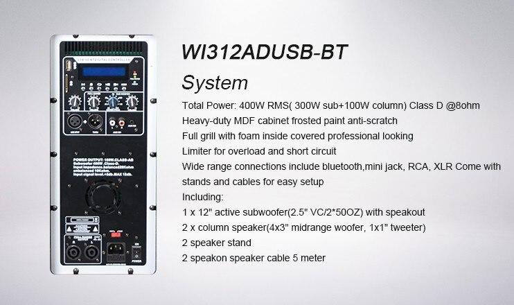 RQSONIC WI312ADUSB-BT Professional Audio Active Column Speaker Powered Portable Live Sound System