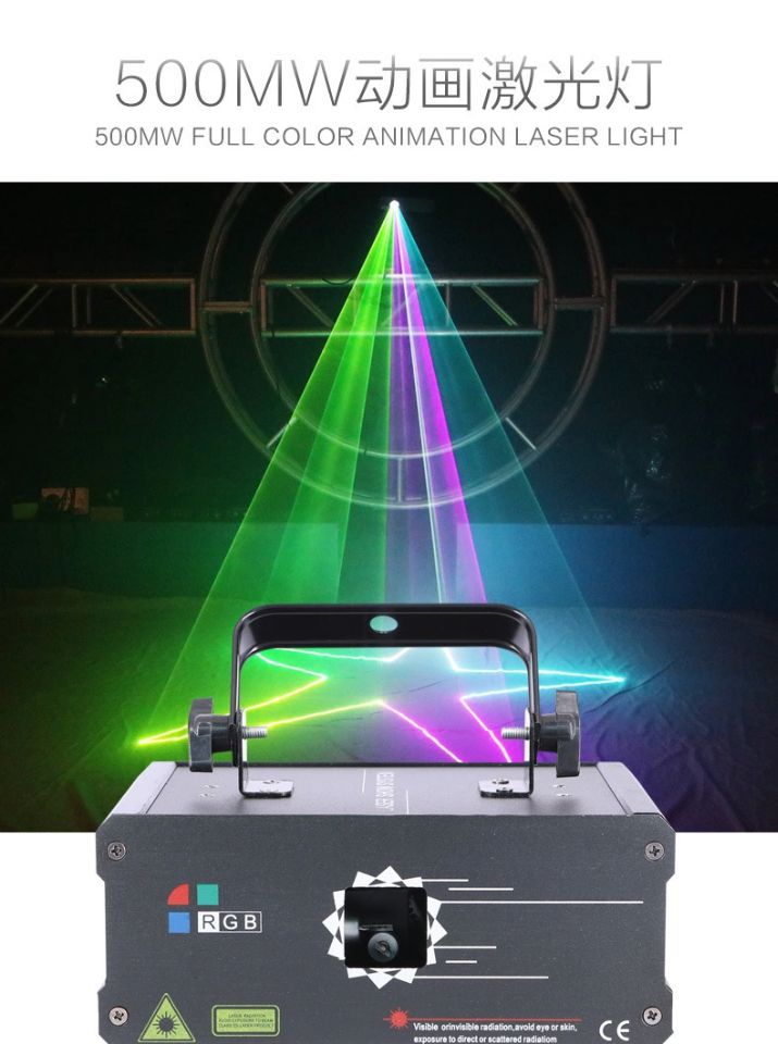 Free Shipping 500mw RGB Full Color Digital Stage Effect Laser Projector Animation Remote Light for DJ Disco DMX Party Lamp