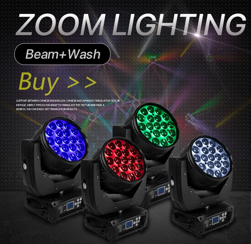 SHEHDS  2PCS Beam+Wash 19x15W RGBW Zoom  Moving Head Lighting for Disco KTV Party Free Fast Shipping