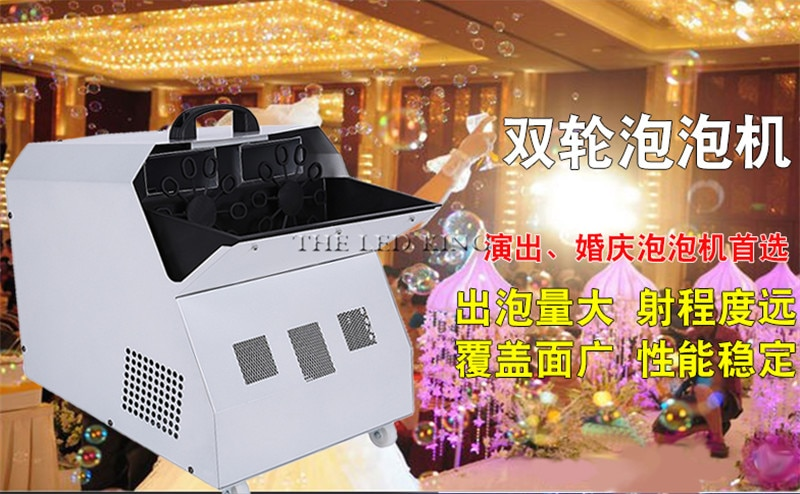 4X Free Shipping 2000W 18x3w 3in1 RGB Led Bubble Machine With Fog Smoke For Wedding Party Stage Maker Machine Bubble Blower