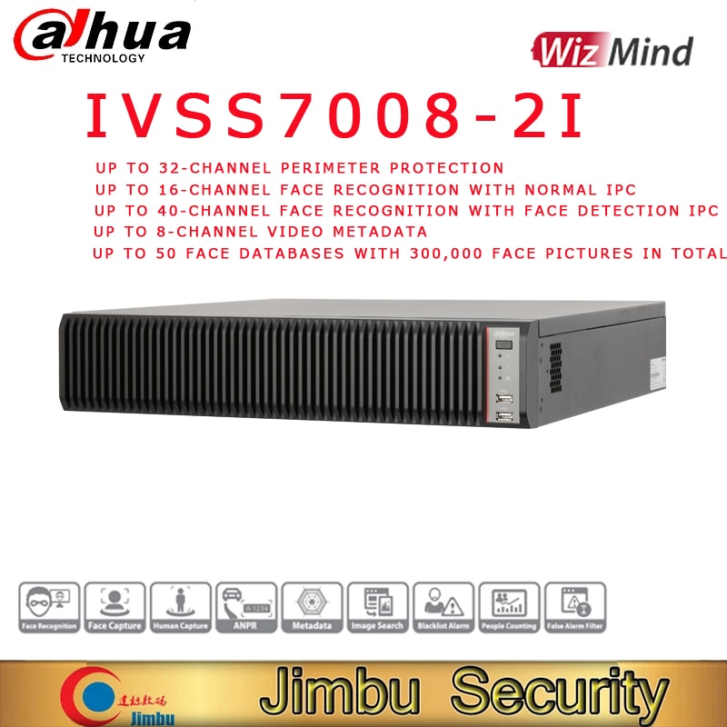 Dahua 2U 8HDD WizMind Intelligent Video Surveillance Server IVSS7008-2I perimeter protection face recognition with normal IPC