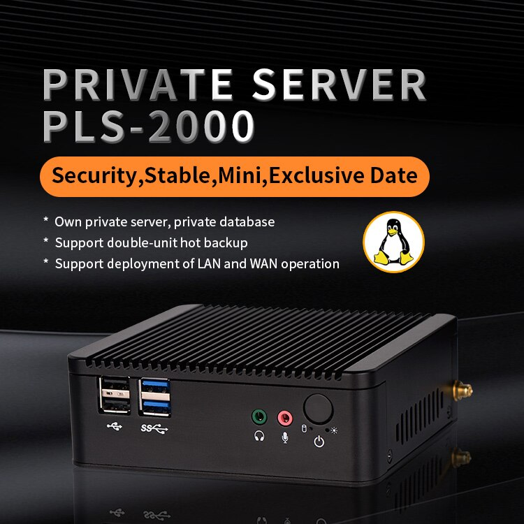 safer cloud server inrico PLS-2000 support more than 500 users radio and backup information